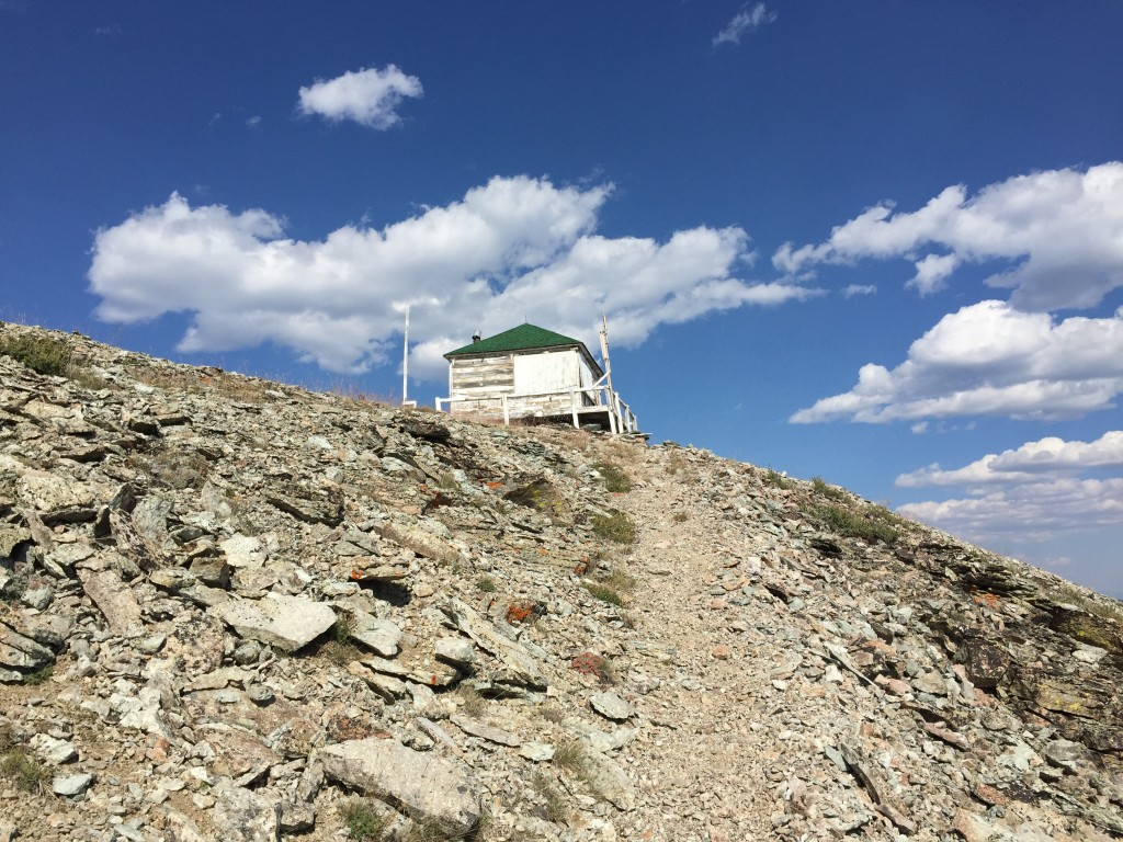 The fire lookout.